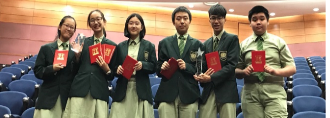 NOVICE TEAM BEATS DEFENDING CHAMPION AND WINS CHINESE DEBATE COMPETITION