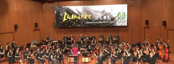 CHINESE ORCHESTRA CONCERT